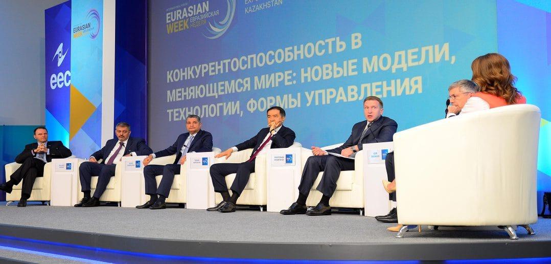 Председатель Коллегии ЕЭК: Необходимо согласовать цифровые повестки стран ЕАЭС