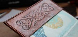 Блокчейн-удостоверения заменят гражданам Казахстана пять документов