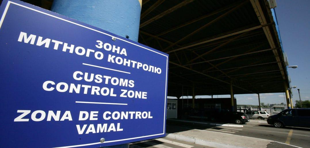 С 1 октября все таможни Молдовы будут принимать электронные декларации