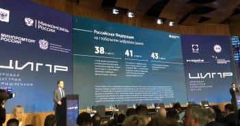 В России может появиться цифровой кодекс