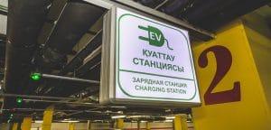 В Казахстане установят 120 электрозарядных станций для авто
