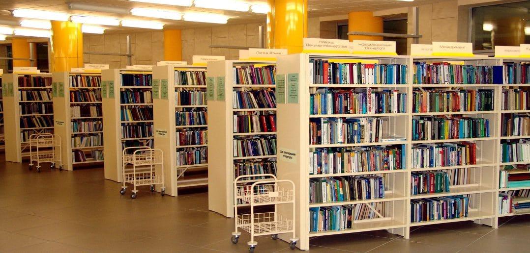 Национальная библиотека Беларуси обеспечивает пользователям доступ к 140 базам данных мира