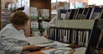 Электронные медкарты в России будут вести в блокчейн-системе
