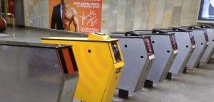 Проезд на метро столицы Беларуси можно оплатить любым способом