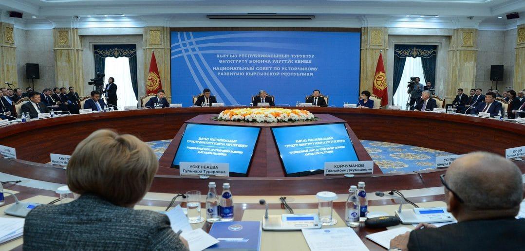 Кыргызстан: «Таза коом» примут в феврале 2018 года