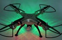 В Грузии наладят выпуск дронов