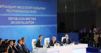 Экономический эффект от госпрограммы «Цифровой Казахстан» оценивается в 6,6 млрд долларов США