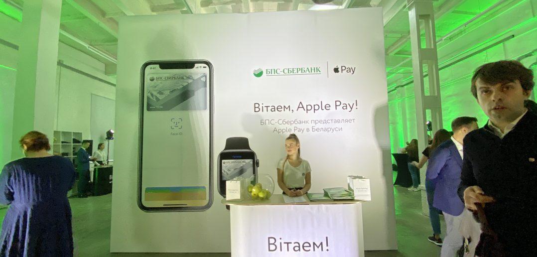 Запуск Apple Pay в Беларуси: «Это не тестирование, мы первые…»
